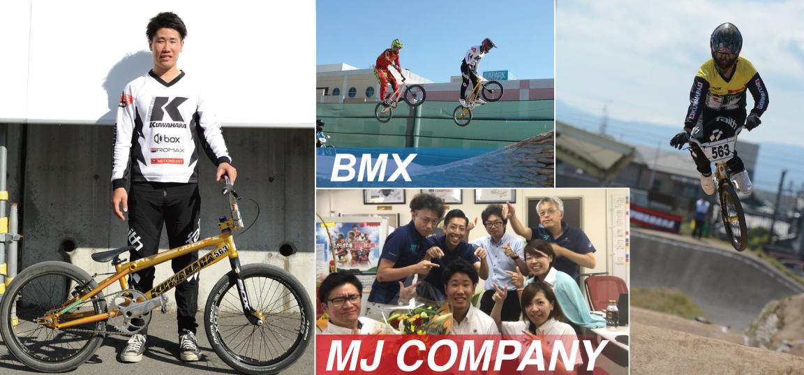BMX高橋
