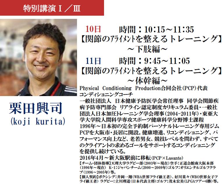 seminar-20180310-04