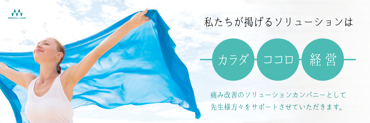 _-banner001