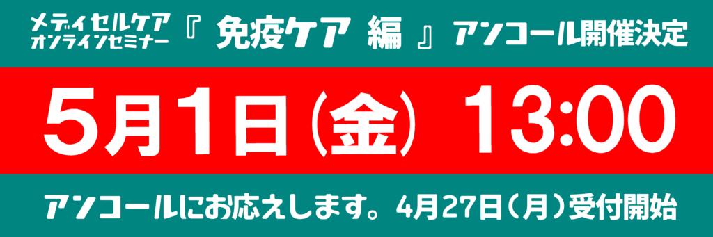 0501kokuchi01