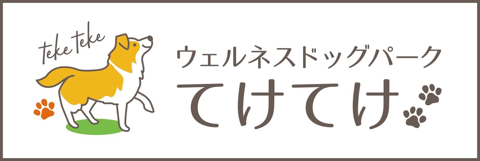 ロゴデータ1105-2