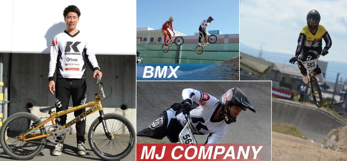 社会貢献BMX
