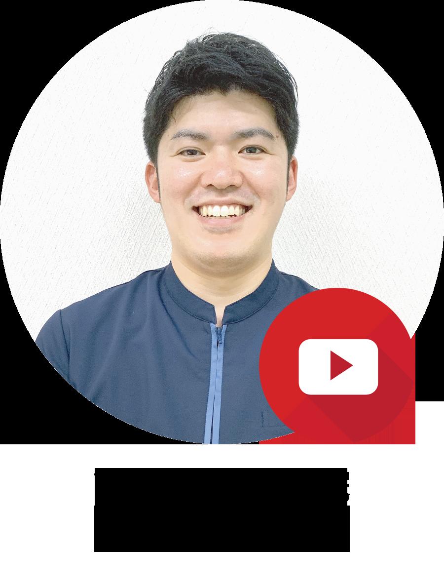 寺坂信宏先生